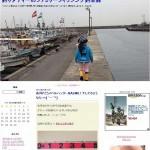 151009_tsuridaddy-no-familyfishing-tyoukaroku