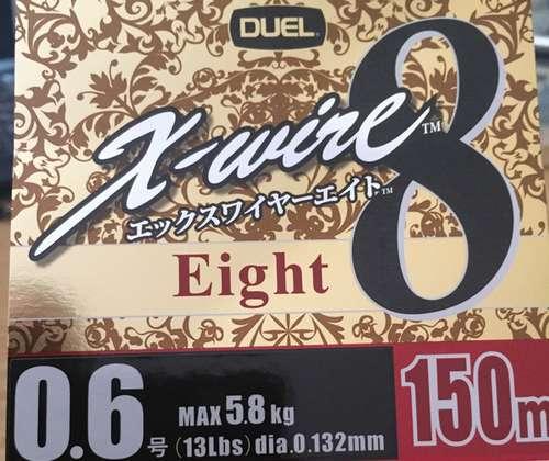 160226⑤duel_x-wire8_150m_0.6