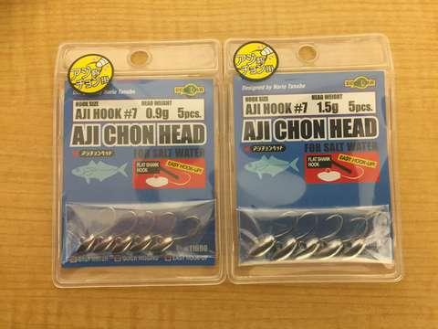 160429①aji-chon-head