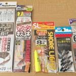 160606_kisutsurijunbi