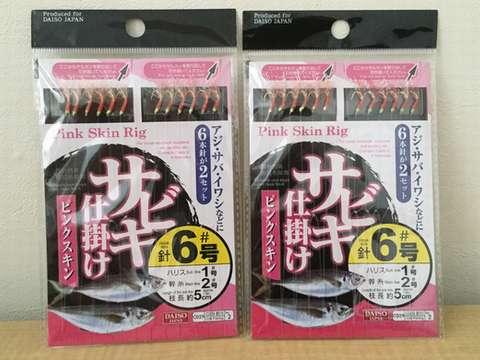 160722③daiso_sabiki-shikake