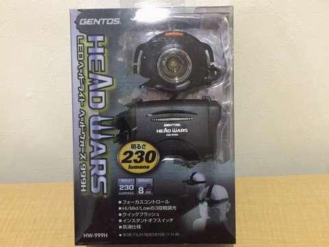 170306_gentos_headwars_ledheadlight