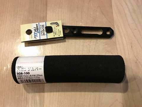 170605③motite_custom_parts
