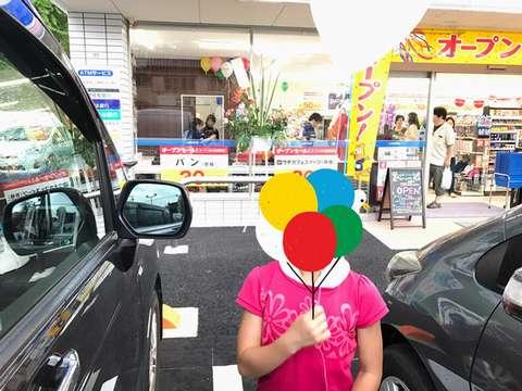 170802①lowson-open
