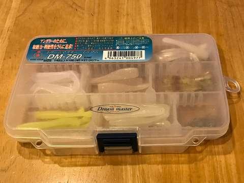 171208①dm-750-worm-case