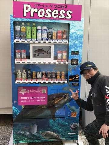 180224①lure-shop_prosess_jihanki